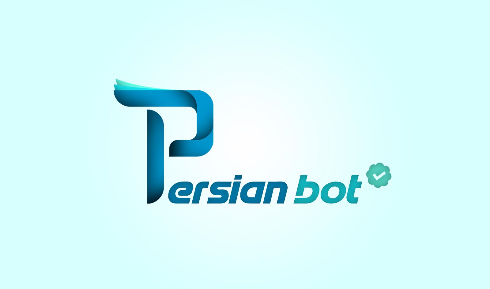 Persian_Baner